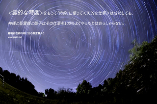 20141031-12_Ja.jpg