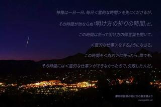 20141031-13_Ja.jpg
