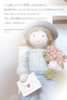 20140203-31_Ja.jpg