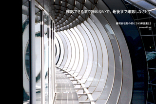 20140708鄭明析先生の明け方の箴言.jpg