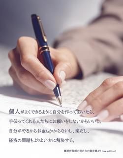 20140719-158_Ja.jpg