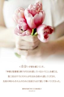 20140812-36_Ja.jpg