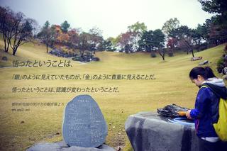 20141118-13~14_Ja.jpg