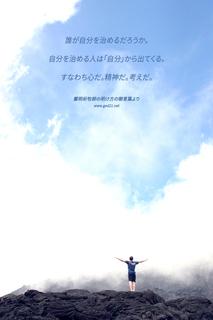 20141122-14_Ja.jpg