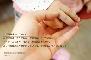 20141124_3005346.jpg