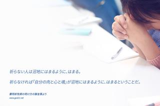20141127-17~18_Ja.jpg