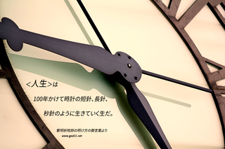 20141205-22_Ja.jpg