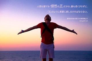 20141227-3_Ja.jpg