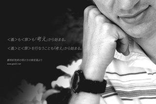 20150109-1~2_Ja.jpg